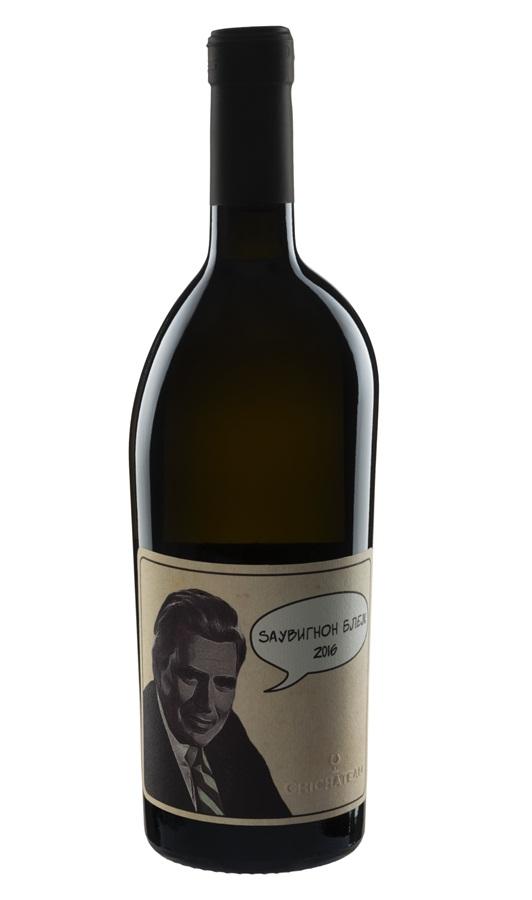Sauvignon Blake - Chichateau vinarija - Compania de Vinos Montenegro